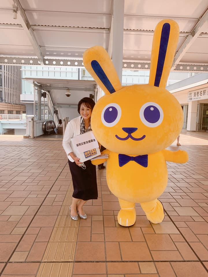 国民民主党神奈川県連党大会