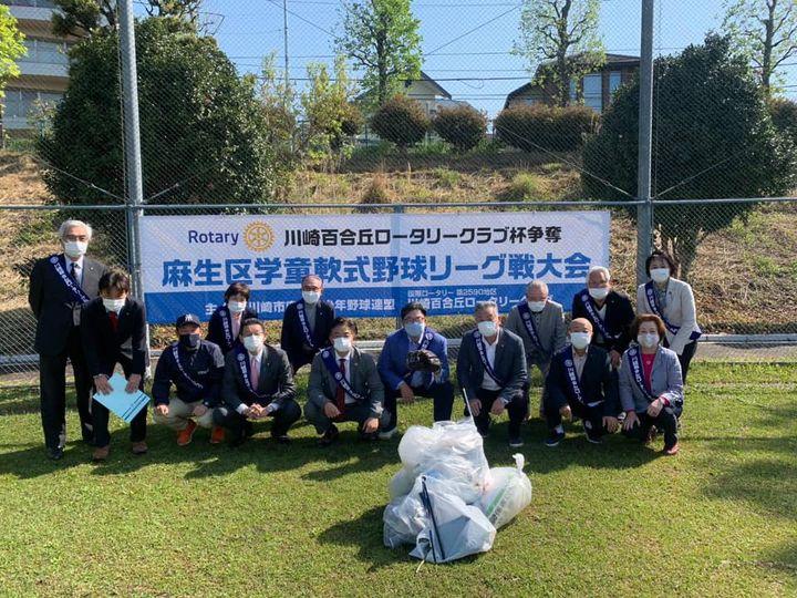 麻生区学童軟式野球リーグ大会