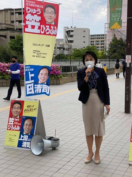 石川ひろのりさんと駅頭
