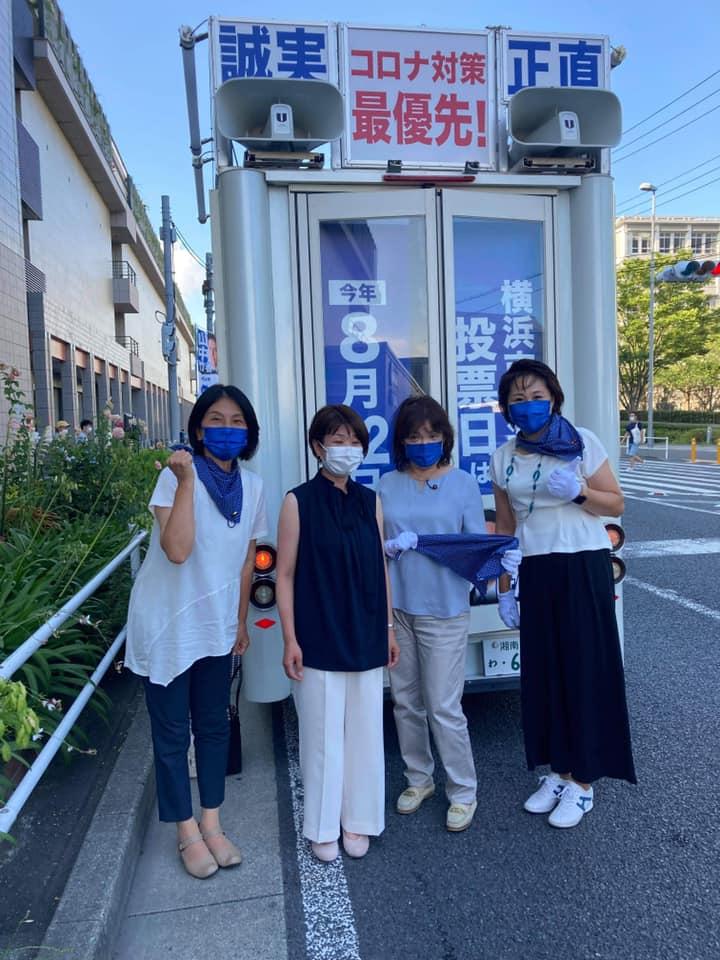横浜市長選挙に向けた活動