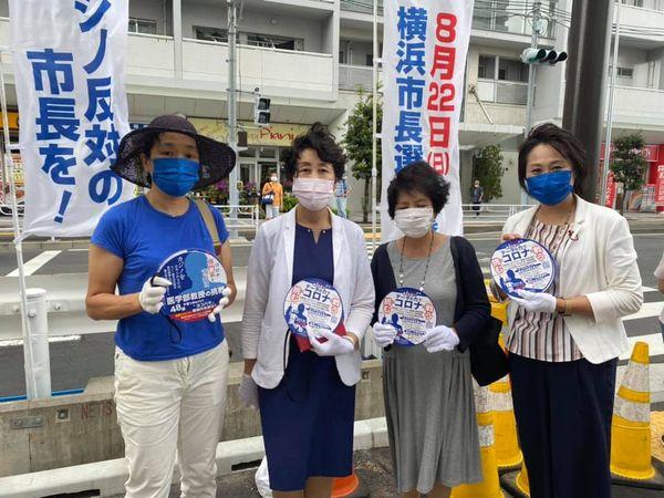 横浜市長選挙の最終日