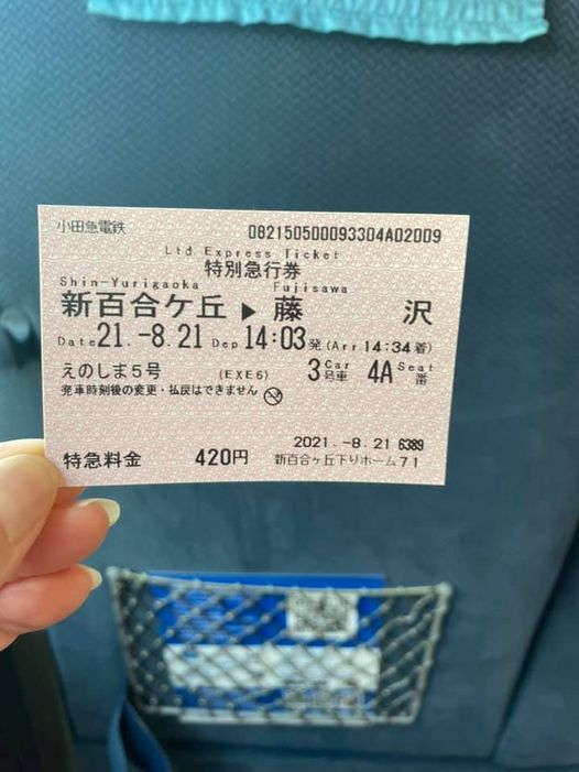 横浜市長選挙の投票日